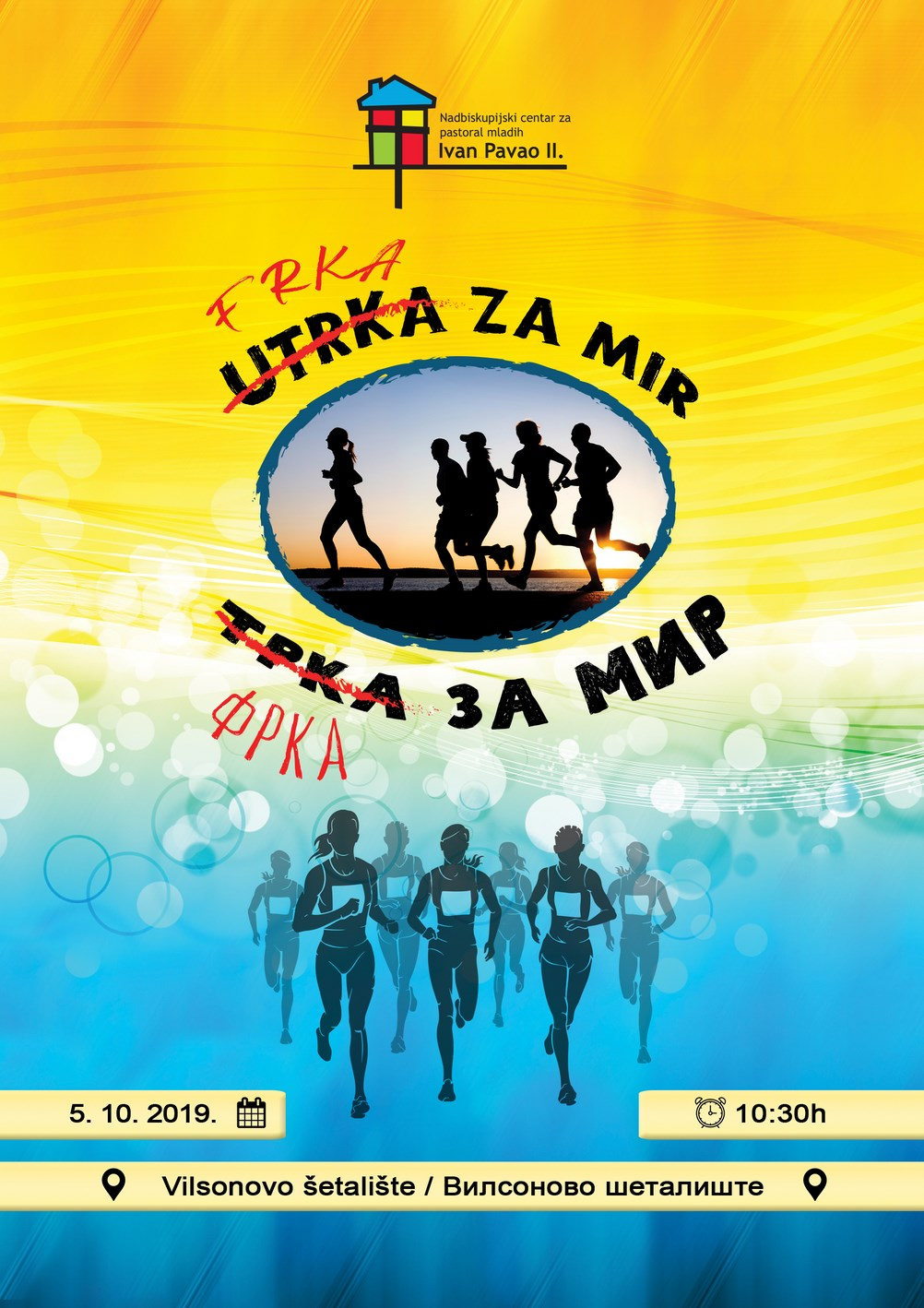 Trka za mir Plakat Kopiraj